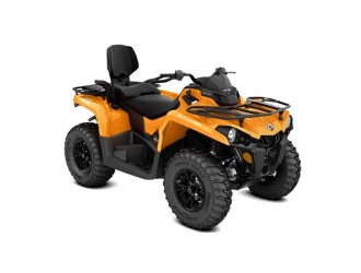 Can-Am Outlander MAX DPS 570 '20